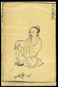 Dao-yin-seated
